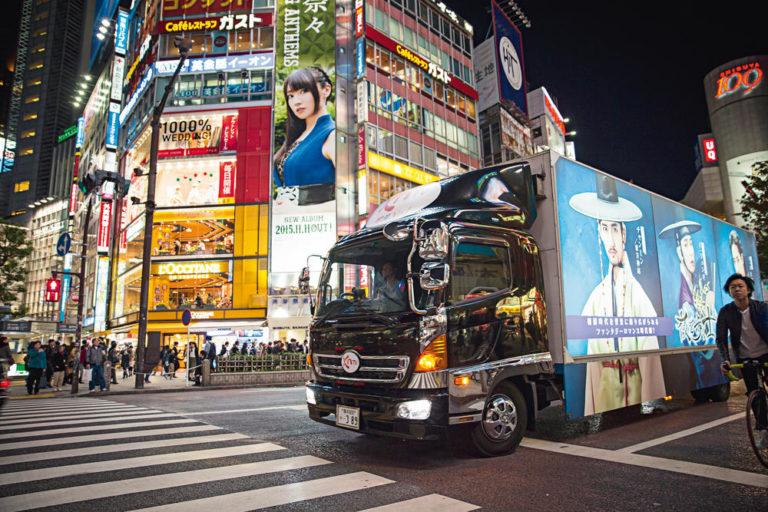 Transporte en Tokio